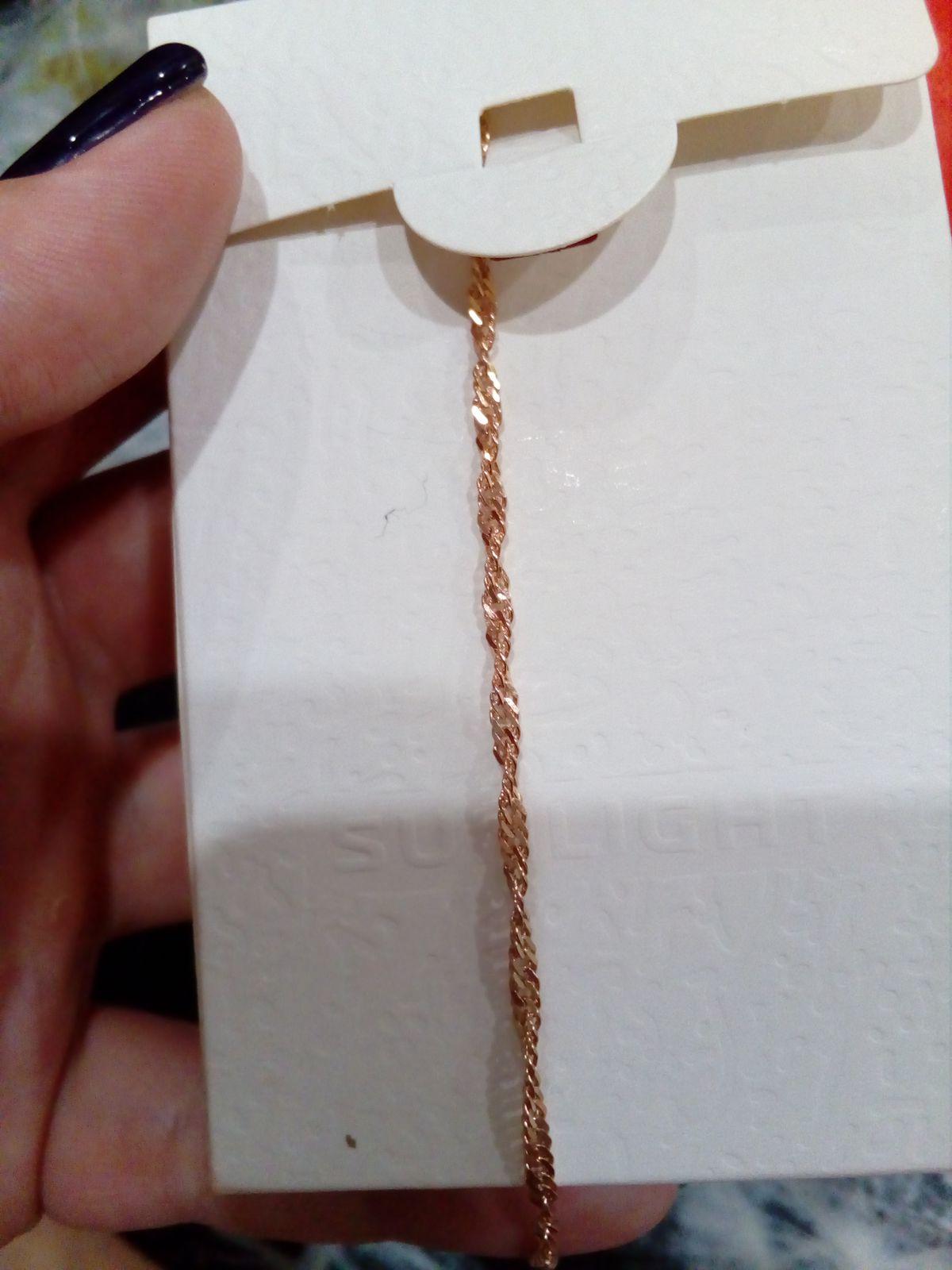 Серебряный браслет 18 см