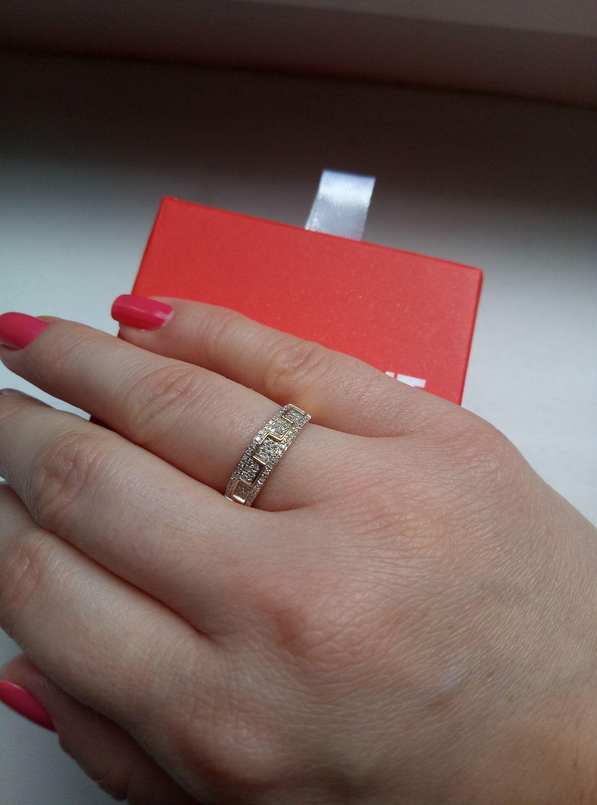 Очень крутое кольцо я довольна