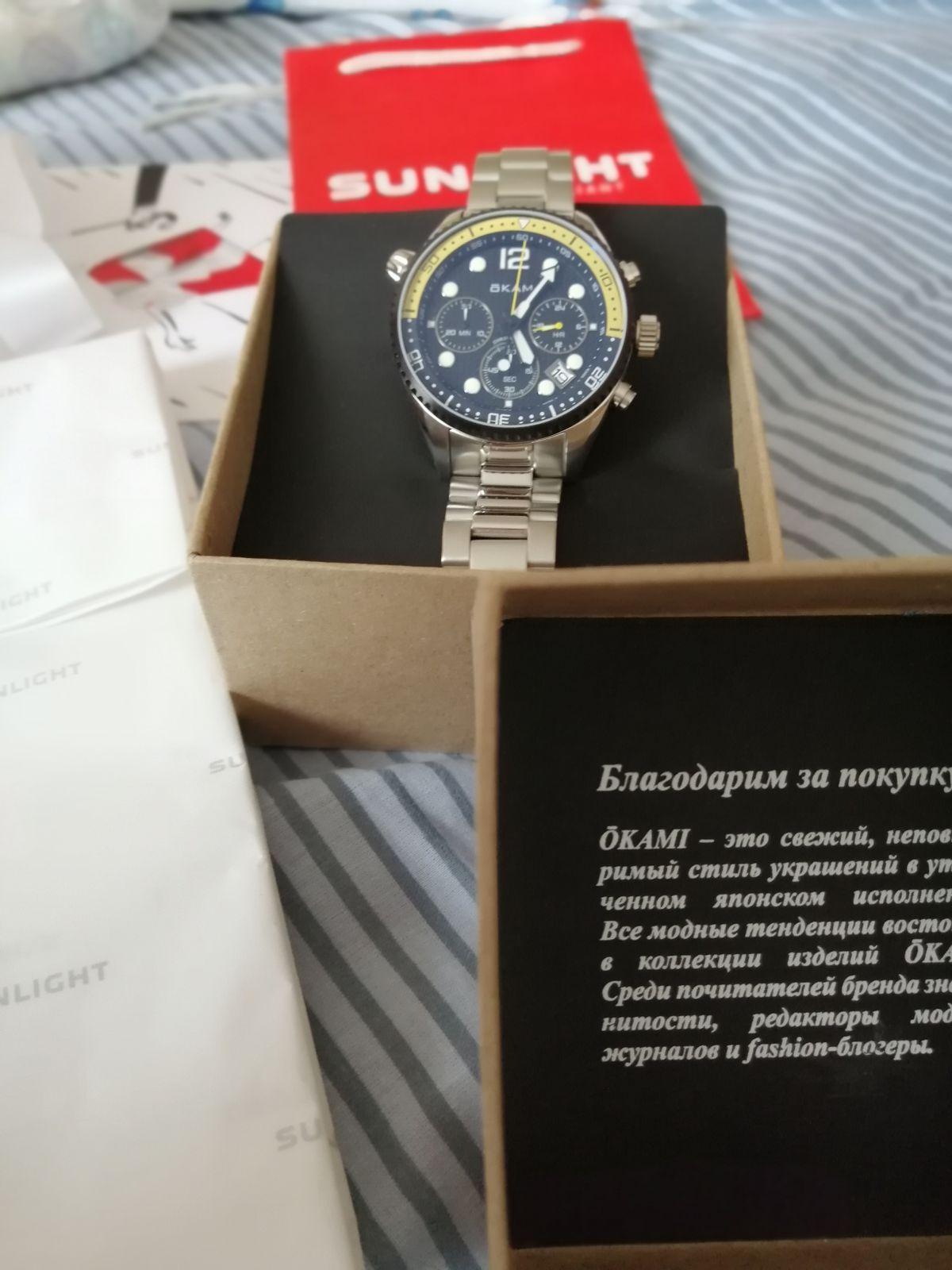 Часы брала мужу в подарок