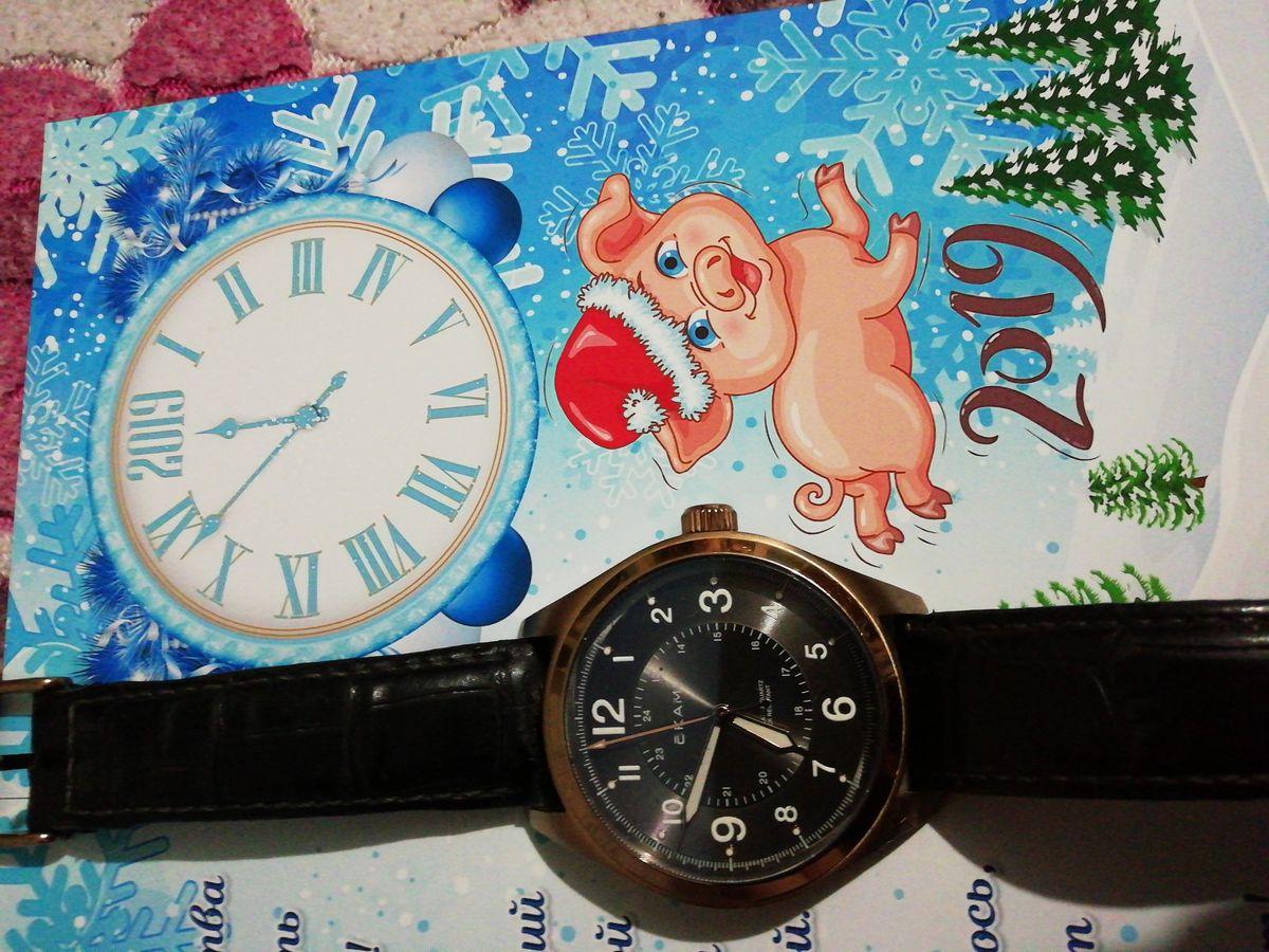 Часы идеальный подарок...