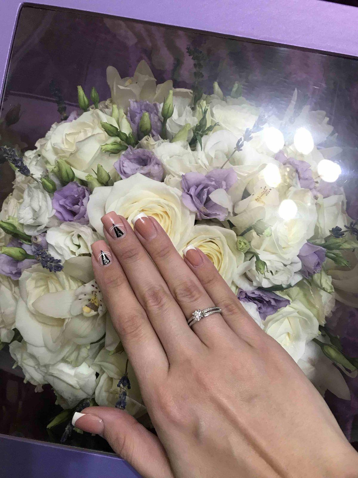 Покупали для помолвки