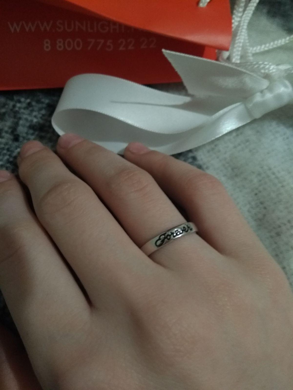 Серебряное кольцо с надписью forever