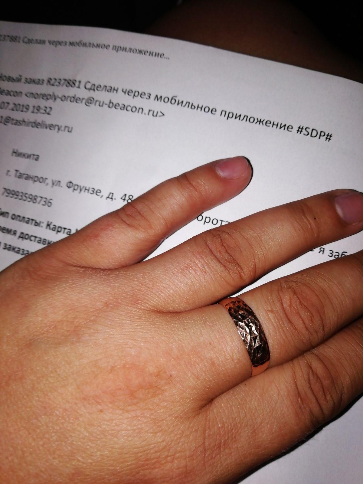 Удобное, красивое кольцо.